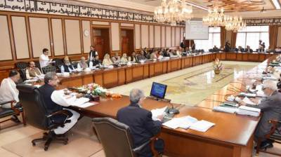 Federal Cabinet approves merger of FATA with KP