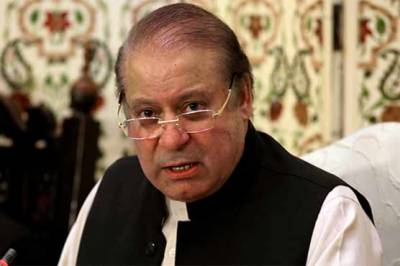 I was given three options, resign, flee or take leave: Nawaz Sharif