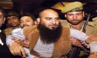 JKML condemns illegal detention of Masarrat Aalam
