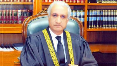 Justice Ijazul Ahsan home firing forensic report revealed