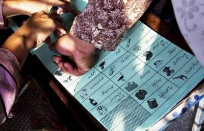 Number of registered voters in Pakistan rise drastically, checkout province wise data