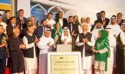 Pakistan Association Dubai wins hearts in UAE