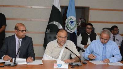 Pakistan's future lies in knowledge-based economy: Ahsan