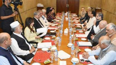 PM, parliamentary leaders discuss implementation of FATA reforms