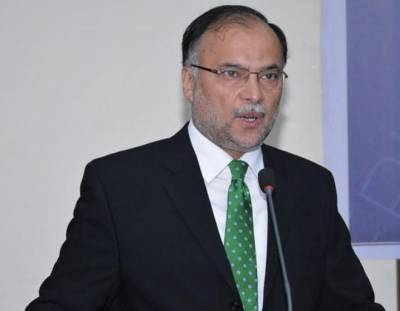 Prudent policies of govt provided foundations for modern economy: Ahsan
