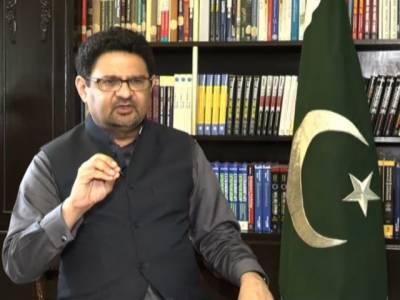 PTI's 100-day agenda to put monetary burden on govt: Miftah