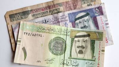 Saudi Arabia takes historic step to scrap Riyal Notes