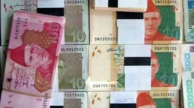 SBP to issue fresh currency notes for Eid from 1st to 14th of June