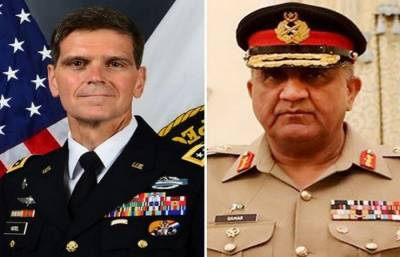 US CENTCOM chief condoles with COAS on Sabika's death
