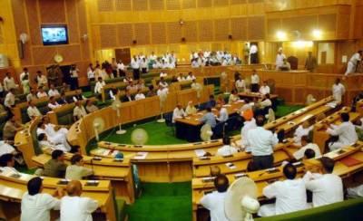 AJK Legislative Assembly starts general debate on budget 2018-19