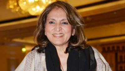 Fauzia Kasuri joins new political party