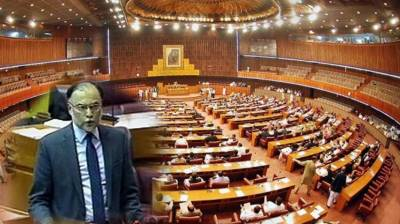 Interior Minister calls for uprooting seeds of hatred, intolerance from society