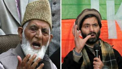 IOK: Resistance leadership condemns firing by Indian troops injuring 4 fasting civilians