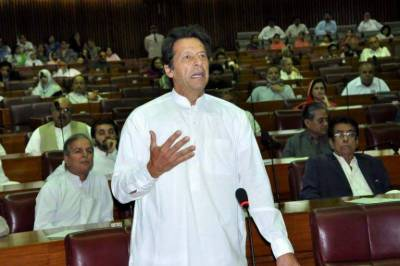 KP - FATA merger: Pakistan has won today, says Imran Khan