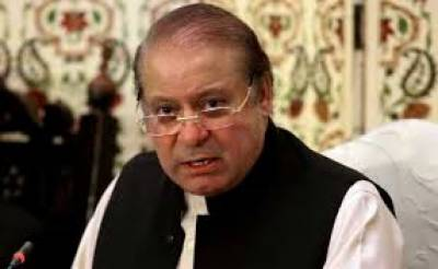 Nawaz Sharif says PTI staged sit-ins to make him close treason case against Musharraf
