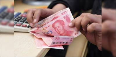 Pakistan China make history with new currency swap agreement worth billions of Dollars/Yuan
