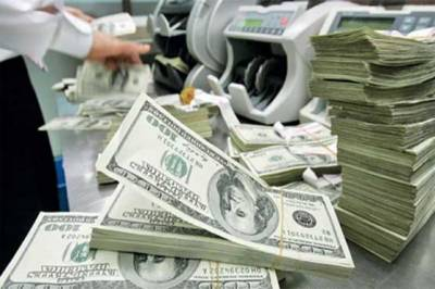 Pakistan Foreign Exchange Reserves register sudden decline of Rs 50 billion