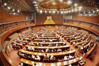 Pakistan Parliament all set to make history today