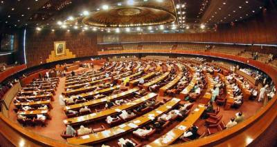 Pakistan Parliament makes history today