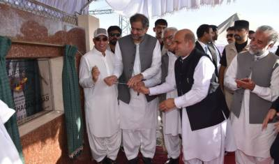 PM inaugurates 132 KV grid station in Jamrud