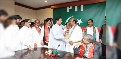 PTI revises policy for new inductions in the party