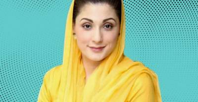 Avenfield reference: Maryam records statement, slams JIT for being 'partial'