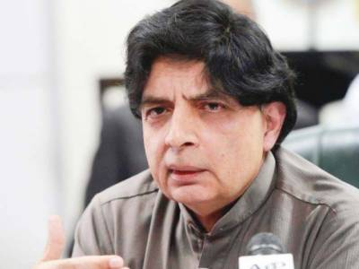 Chaudhry Nisar eye CM Punjab slot if PMLN wins General Elections 2018: Sources