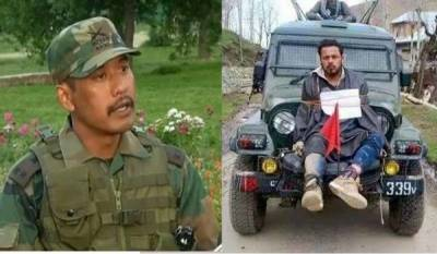 Disgruntled Indian Army Major Gogoi in trouble after arrested by Police with a girl in Occupied Kashmir hotel