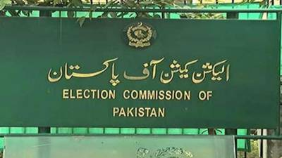 ECP provides draft list of polling stations to ROs