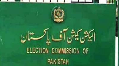 Election Commission of Pakistan takes vital step towards General Elections 2018