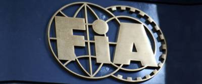 FIA issues cyber crime alert for all citizens, MUST READ