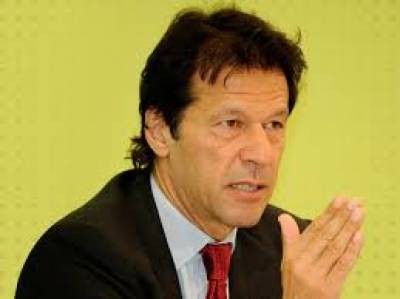 Imran hails KP-FATA merger as a huge victory for Pakistan