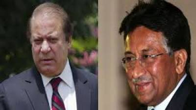 No law can stop trial against Musharraf, says Nawaz