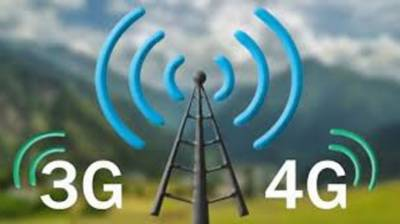 Over Rs 486.726m allocated for expansion of 3G/4G services