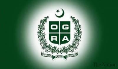 Pakistan decides to enhance strategic oil reserves