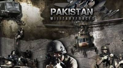 Pakistan Military working on lines of American DARPA for latest military technology production