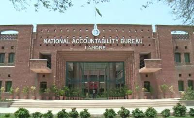 PSPM Fawad Hasan Fawad summoned by NAB yet again