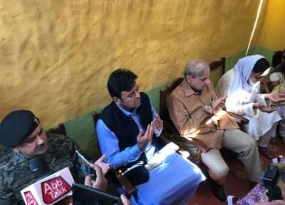 Punjab CM visits residence of martyred Lance Naik Shahid Minhas