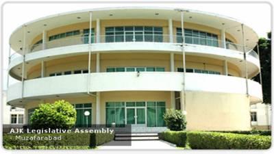 AJK Legislative Assembly continues debate on budget
