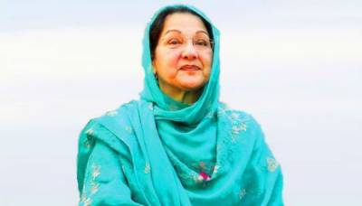 Begum Kulsoom Nawaz's health shows signs of improvement, say sources