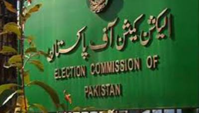 ECP summons key meeting of parliamentary parties on May 31