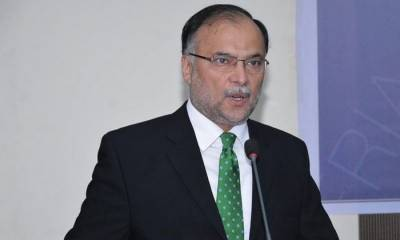 Interior Minister Ahsan Iqbal in hot waters