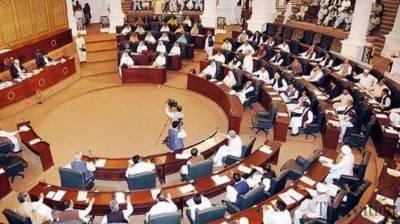 KP Assembly session on Sunday