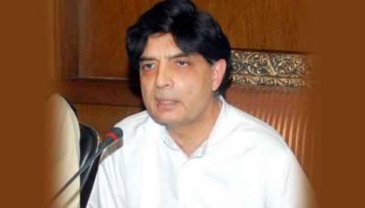 Nisar sees Justice Jilani as caretaker PM