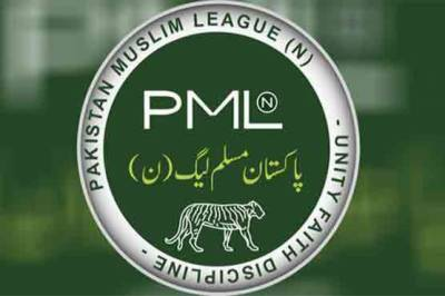 PML N find it difficult to field candidates from all seats, party ticket application date extended: Sources