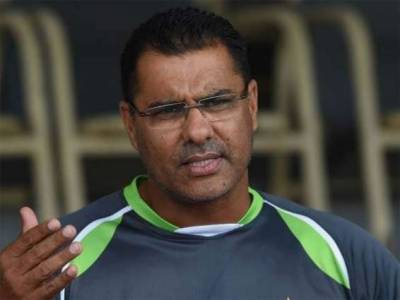Waqar Younis to be honoured at Lord's today