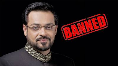 Why Dr Amir Liaqat Hussain has been banned yet again?
