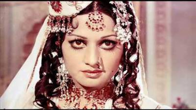25th death anniversary of filmstar Rani observed today