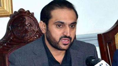Additional amounts allocated to address public issues: Bizenjo