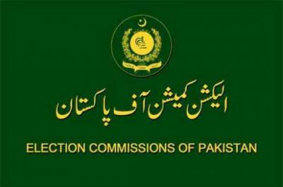 EXCLUSIVE: ECP schedule for the General Elections 2018 revealed